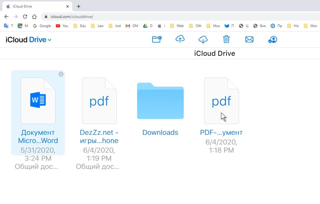 Как сохранить документы из iCloud iPhone на компьютер