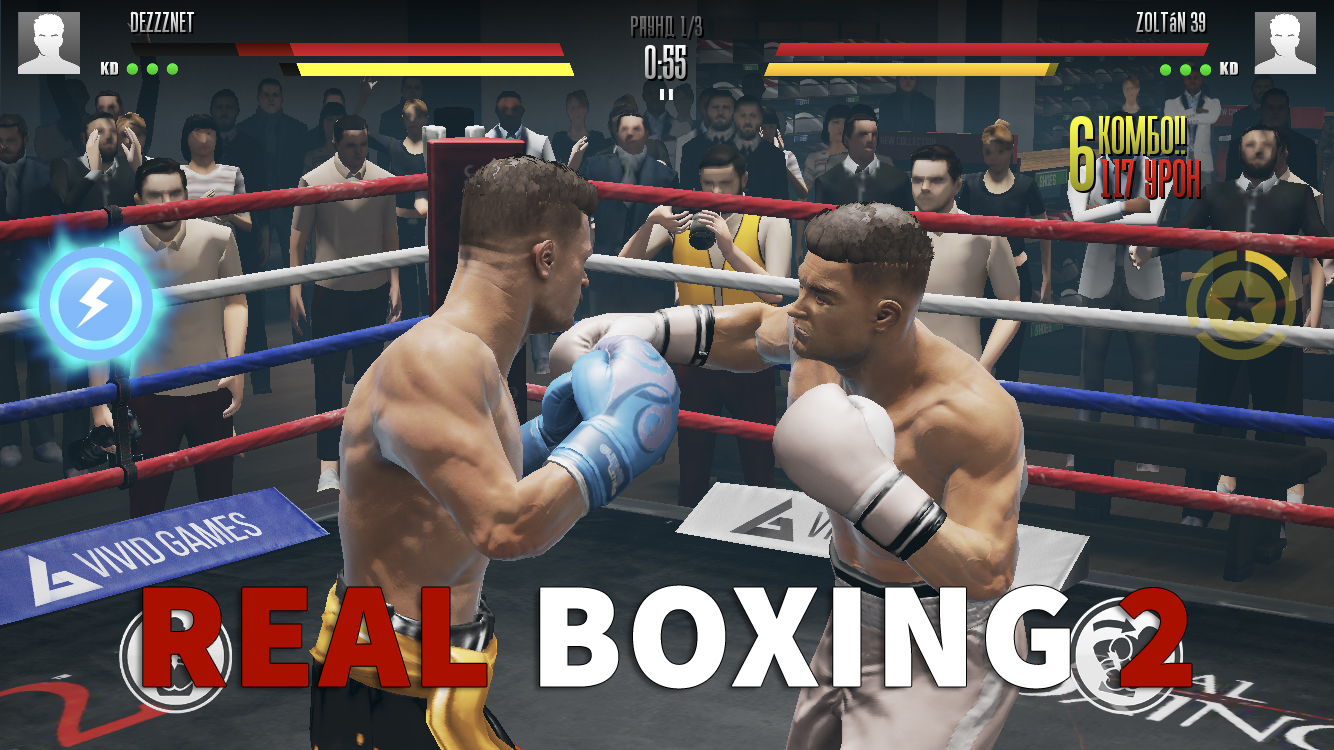 Real Boxing 2 iPhone (Android, iOS)